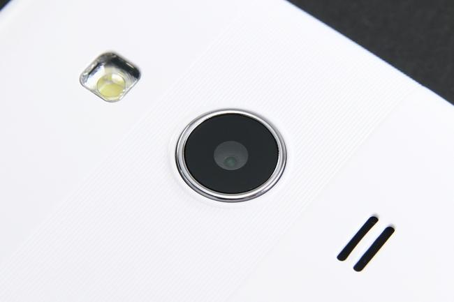mp-sac07 (mobilport, teszt, samsung, galaxy, ace, android, okostelefon)