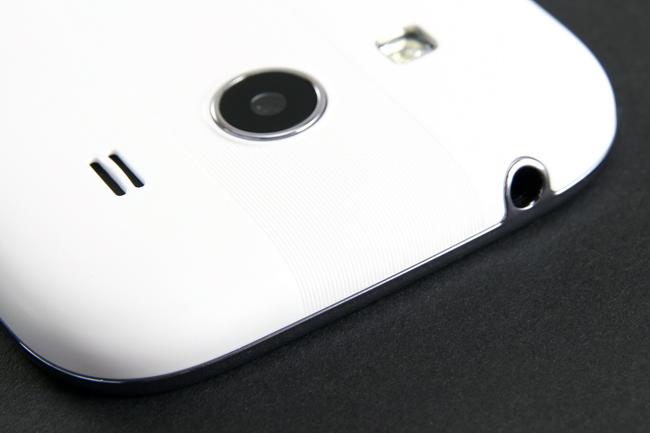 mp-sac08 (mobilport, teszt, samsung, galaxy, ace, android, okostelefon)