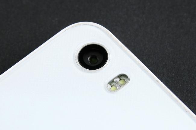 mp-h07 (mobilport, teszt, android, okostelefon, kitkat, huawei, honor, kínai)