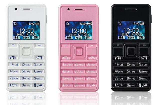 mp-km2 (mobilport, phablet, mini, hatalmas, mini, okostelefon, mobil)