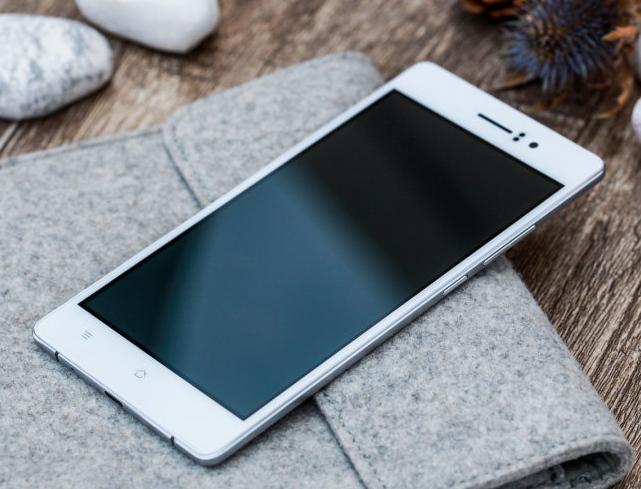 mp-vekm (mobilport, okostelefon, vékony, karcsú, kínai)