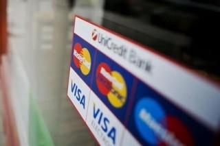 visa(1)(430x286).jpg (visa, bankkártya, )