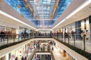 Pláza, bevásárlóközpont (bevásárlóközpont, pláza, )