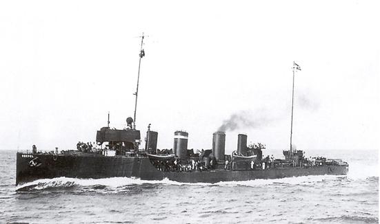 SMS Csepel (sms csepel, hajó, hadihajó)