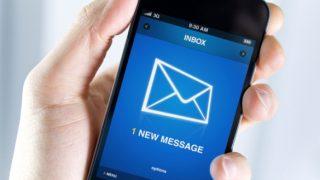 SMS (sms, üzenet, )