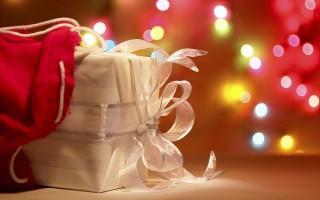 karácsonyi ajándék (ajándék, )