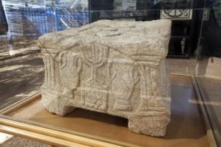 magdalai lelet (magdala, izrael, kő, lelet)