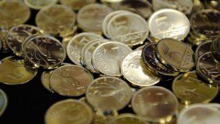 ötforintos érme (ötforintos, pénzérem, forint, )