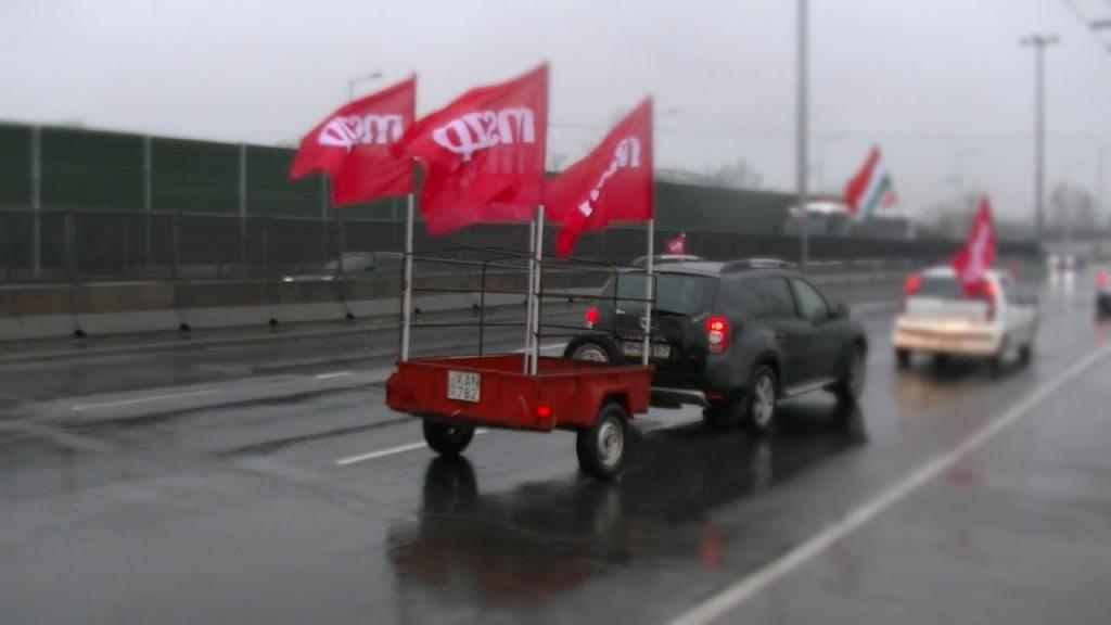 MSZP-tüntetés az útdíj ellen (útdíj, mszp, )