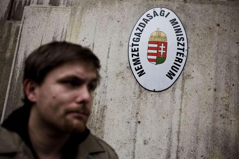 Nemzetgazdasági Minisztérium (Nemzetgazdasági Minisztérium)