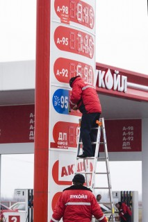 benzin (benzin)