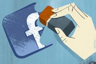 facebook-eltunes-01 (technet, hir24, facebook, közösségi média, paranoia, google, internet, személyiségi jogok, adatbiztonság, )