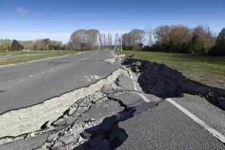 földrengés (földrengés)