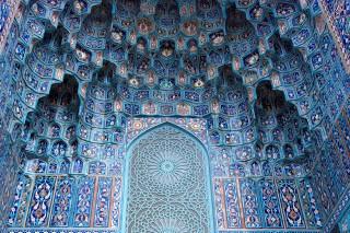 iszlám templom (iszlám templom)