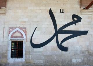 iszlám (muszlim, iszlám, )