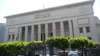 legfelsőbb bíróság, egyiptom (legfelsőbb bíróság, egyiptom, kairó, )