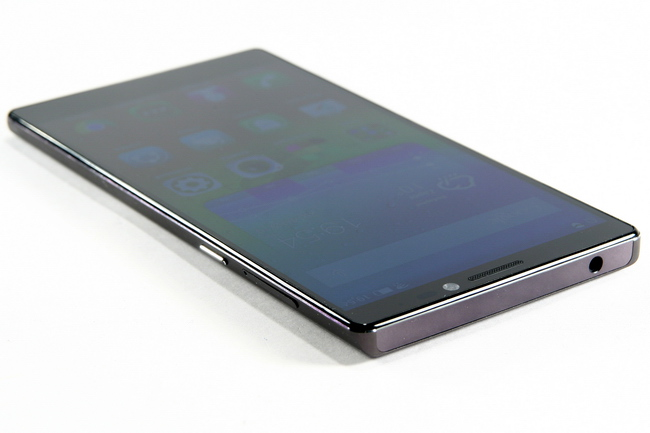 mp-le04 (mobilport, teszt, lenovo, android, okostelefon, fém, kínai)