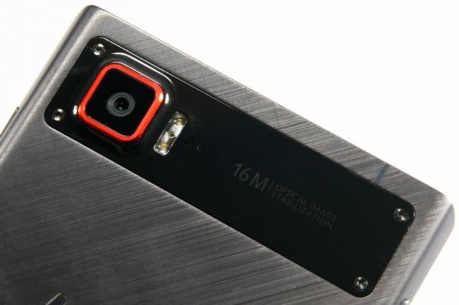 mp-le07 (mobilport, teszt, lenovo, android, okostelefon, fém, kínai)