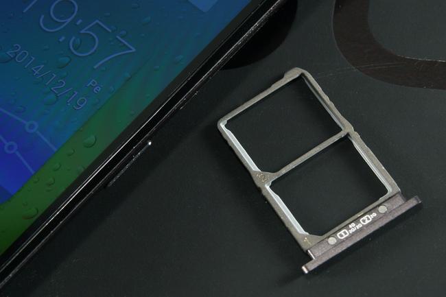 mp-le12 (mobilport, teszt, lenovo, android, okostelefon, fém, kínai)