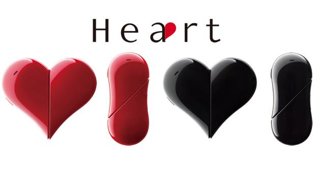 mp-sz01 (mobilport, mobil, telefon, japán, monokróm, szív, csajos)