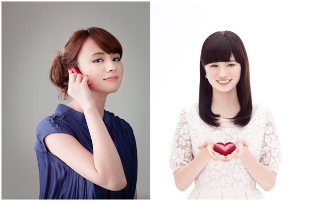 mp-sz03 (mobilport, mobil, telefon, japán, monokróm, szív, csajos)