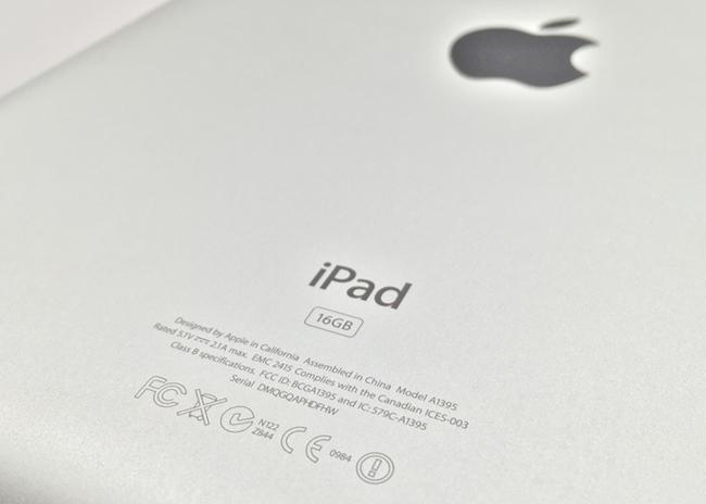 tn-apple (technet, apple, ipad, iphone, tablet, okostelefon, ios, frissítés, szoftver)