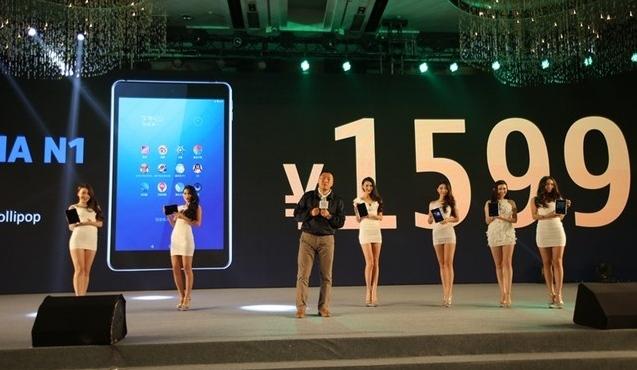 tn-n11 (technet, tablet, nokia, android, lollipop, kínai)