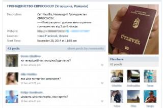 vkontakte_cimlap (állampolgárság)