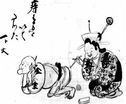 zenbuddha-karikatura (isten tudja, vicc, karikatúra, )