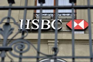 HSBC bank (HSBC bank)