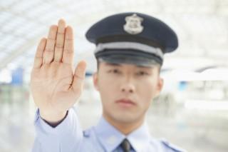 Kínai rendőr (kína, rendőr, )