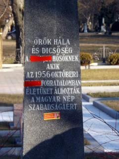 Szovjet emlékmű - 4k! akciója (szovjet emlékmű, )