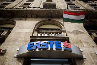 erste (erste bank, )