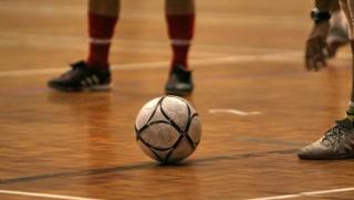 Futsal (futsal, szabadrúgás, szabadrúgás variáció, )