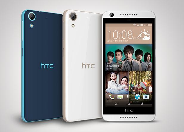 mp-hd2 (mobilport, htc, desire, sense, android, olcsó)