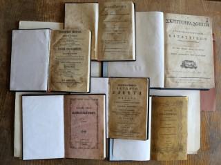 orosz könyvek (orosz, könyvek, irodalom)