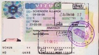 vízum (vízum)