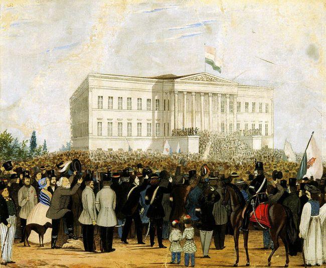 1848 (március 15.)