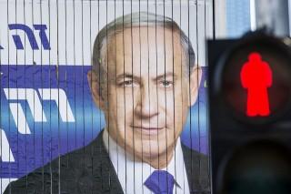 Benjamin Netanyahu (Benjamin Netanyahu)