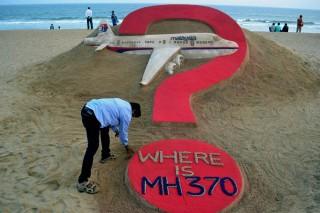 MH370 (mh370, )