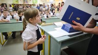 általános iskola (általános iskola)
