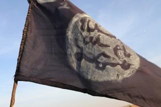 boko haram zászló (boko haram, )