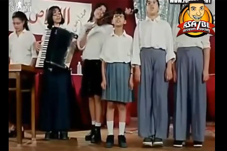 iszlám himnusz (iszlám himnusz)