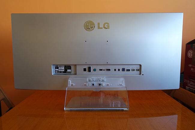 lg-34-monitor-01 (technet, hír24, teszt, lg, monitor, szélesvásznú, kijelző, )