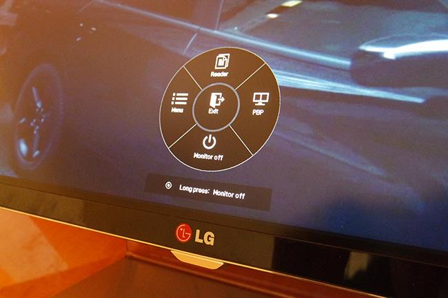 lg-monitor-34-06 (technet, hír24, teszt, lg, monitor, szélesvásznú, kijelző, )