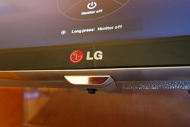 lg-monitor-34-07 (technet, hír24, teszt, lg, monitor, szélesvásznú, kijelző, )