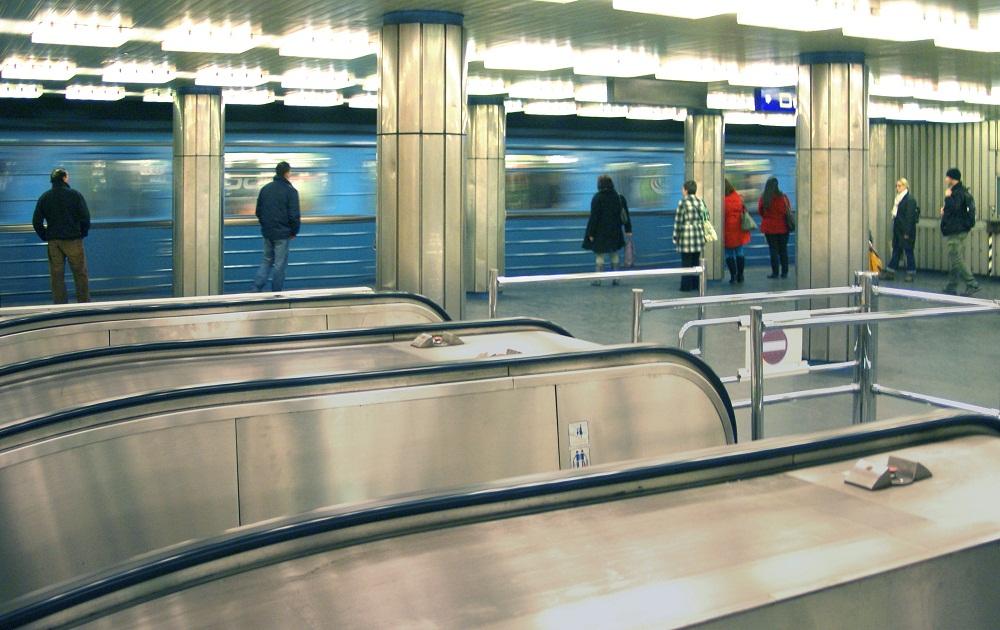 metró (metró)