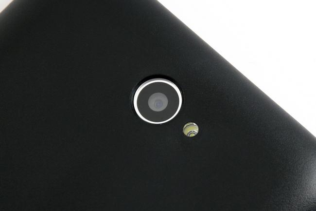 mp-e07 (mobilport, teszt, sony, xperia, okostelefon, olcsó, android)