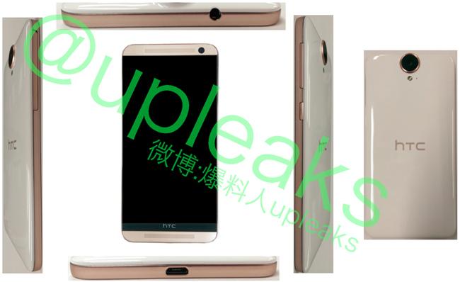 mp-h04 (mobilport, htc, android, sense, okostelefon, lollipop, ultrapixel)