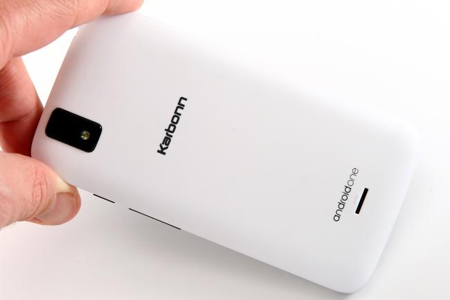 mp-k02 (mobilport, teszt, android, android one, karbonn, olcsó, indiai, okostelefon)